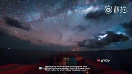一艘远洋货轮的30个日夜