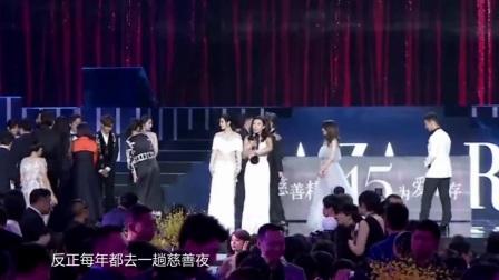 女网红曾养薛之谦三年 20170913