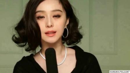 与李晨相爱4年 为爱流产 如今36岁的她比范冰冰还美 170913