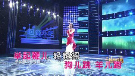 桑婷婷 - 牧羊曲(原版HD1080P^演)
