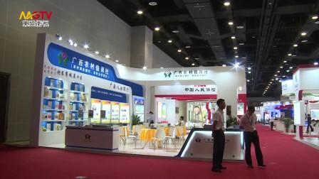 东盟卫视:2017第十四届中国-东盟博览会在南宁开幕