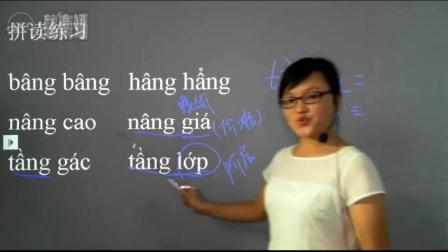 北海越南语培训班 越南语语法yuggu 小姐用越南语怎么说 越南语初级学视频
