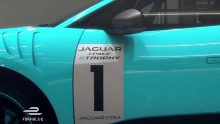 FE电动方程式 | 捷豹I-PACE车型垫场赛