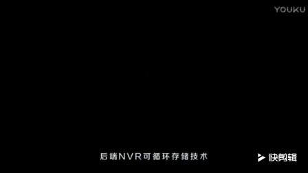 海康威视萤石C6H功能详细介绍—在线播放—优酷网,视频高清