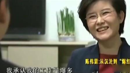 """被问是否承认""""爆红"""" 陈伟霆的高情商回答亮了 170913"""
