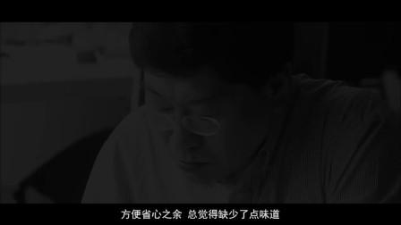 新荣记9.9