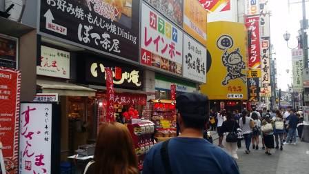 大阪购物圣地--道顿崛
