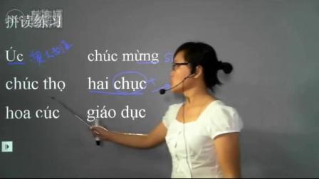 免费自学越南语视频教程 越南语常用语中文直译 昆明越南语培训学校 福州越南语培训班