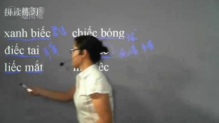 陕西越南语怎么写 初级越南语视频教程 东兴雅德越南语培训网站介绍 陈凤凰越南语自学视频2