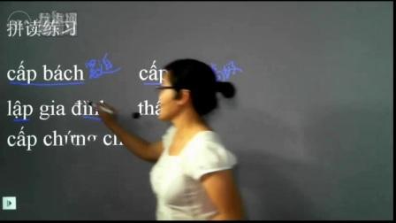 越南语自学教程百度云 早上好有越南语怎么说 越南语字母 云南师范大学越南语学费