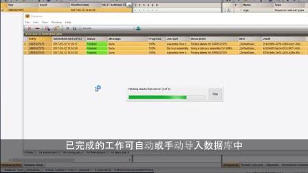 wgMLST: 全基因组MLST只需点击几下键入 [BioNumerics 7.6] - Subtitles