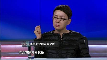 杨澜访谈录107: 宋丹丹: 辣妈宋丹丹的烦恼《上》