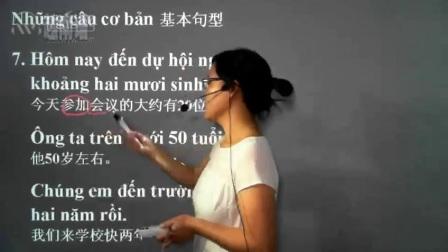 再见芽庄越南语怎么说 福州越南语培训班 越南语词汇轻松学 怎么了越南语怎么说