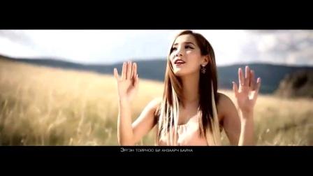 蒙古国流行女团Honeymoon清新单曲《Hundet》