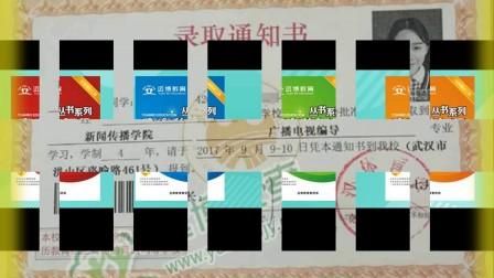 武汉远博教育艺术生文化课高考培训【远博艺考】
