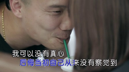 郑永波 - 天涯何处无芳草