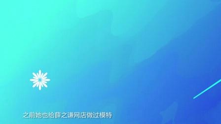宋喆被抓最高可判15年 20170914