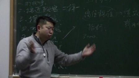 辽宁省总工会创业培训之绩效管理很简单