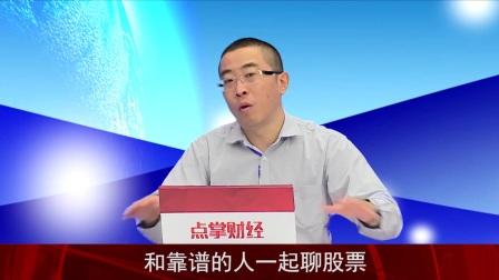 蔡钧毅:人民币汇率回升提振哪些股