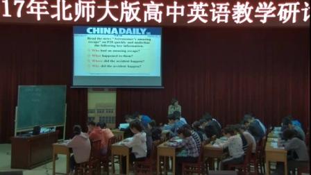 《Lesson 1 World News》北師大版高一英語-平頂山市八中:張曉華