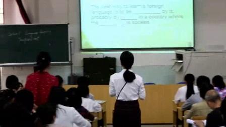 《Unit 19 Language Lesson 1 Language Learning》北師大版高二英語- 安徽省懷寧中學-丁引晗