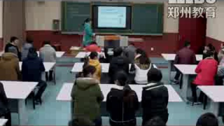 《氨的性质》人教版高一化学-第二高级中学:李凤梅