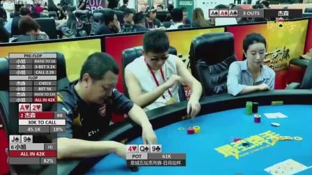 【德州扑克日月坛杯精彩短视频】你敢 Raise ,我秒推 ALL IN
