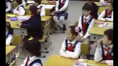 《保护眼睛》小学品德二年级-经开区朝凤路小学 :杨丹娜