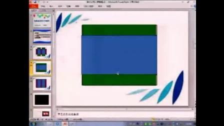 《包装盒的设计与制作课件》小学劳动技术-铭功路小学:杨莉娜