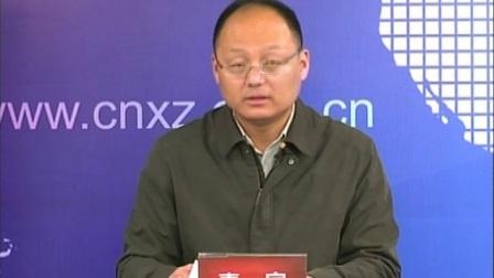 2017年徐州市安全生产重点工作新闻发布会