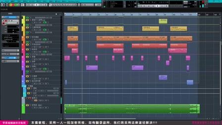 《系统化综合编曲教程【升级版】》第十三章第五课 扒出原曲的主旋律一(主歌部分)