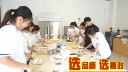 港式甜品培训,甜品制作