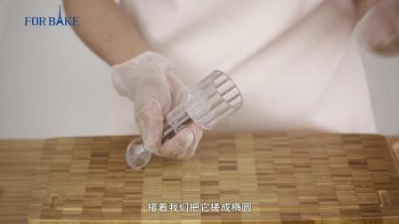 法焙客月饼模具使用