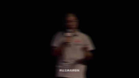 知无知:不断寻求教育的真谛:谌洪果@TEDxJianyuanRd
