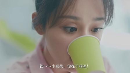 大话西游手游周年庆,杨紫大片曝光