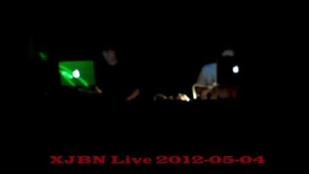 XJBN+2012-05-04 live at school