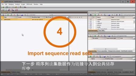 wgSNP: 基因组SNP分析与云中的映射只需点击几下 [BioNumerics 7.6] - Subtitles