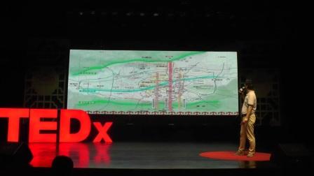时局澎湃的大西安:李俊杰@TEDxJianyuanRd
