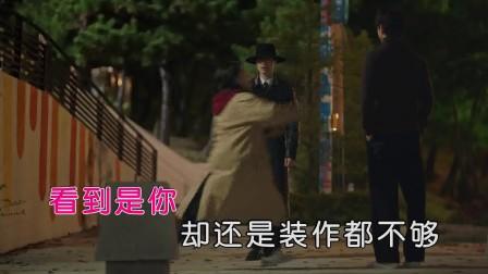 刘增瞳 - 我们的故事(HD)