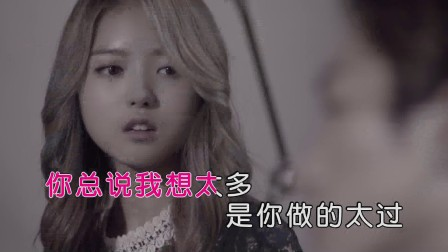 刘增瞳 - 圈套(HD)