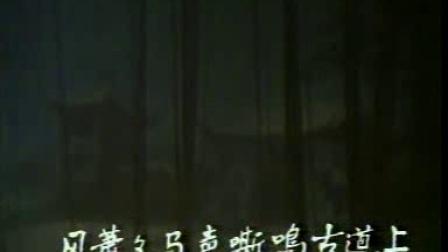 豫剧唐喜成血溅乌纱选段