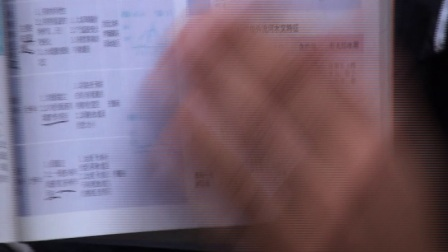 4.2012全国卷;选择2下【地理彪課堂高考题详解】2017-09-14-17-50-18.02090