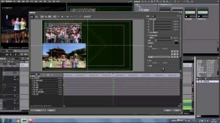 老猪原创EDIUS视频教程100课之43-纯手工特技之二分屏三分屏四分屏的制作-43