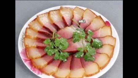 江西十大名菜之萍乡烟熏肉