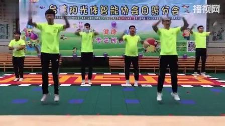 幼儿舞蹈视频大全《大梦想家》幼儿早操 儿童舞蹈.mp4_标清