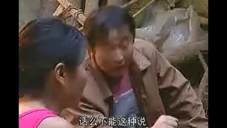 贵州 云南山歌剧 富婆找鸭2