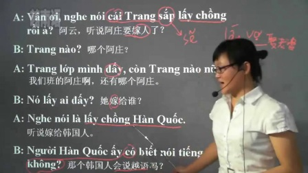 学越南语日常用语字母 越南语词汇 南宁越南语培训机构 免费自学越南语视频