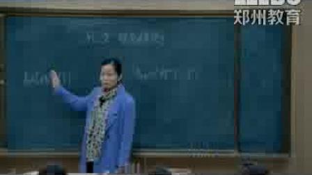 《沉淀溶解平衡》人教版高二化學-登封市第一高級中學:趙陽