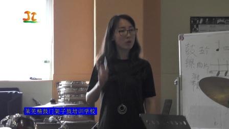 莱芜电视台科教频道光影宝贝—莱芜精鼓门架子鼓培训学校