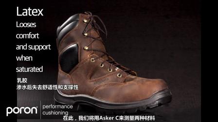 PORON 材料和乳胶在鞋材中的吸湿性对比